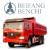 BEIFANG BENCHI (NORTH BENZ)