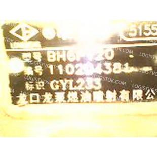 110204381, GYL233