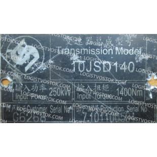 10JSD140 G6268, 7.101100594