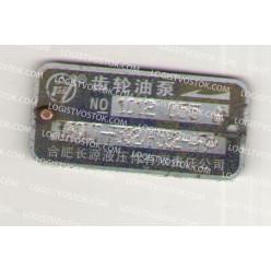 1012055A C32T-F532/F532-A