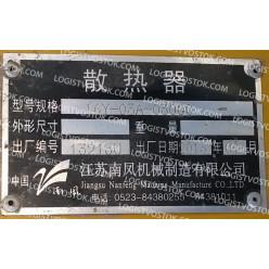 16Y-03A-03000, 13212U