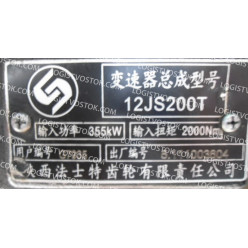 12JS200T 5.111003804 G7935
