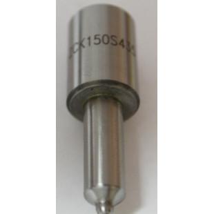 Распылитель, ZCK150S435