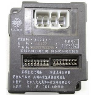 Блок управления приборной панели, FOTON, 1099, 3251, 1B24937500096