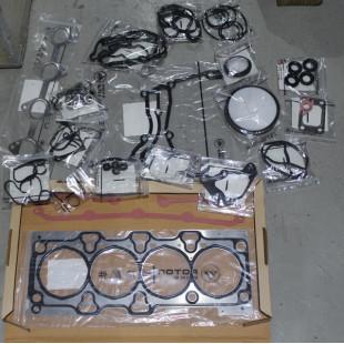 Комплект прокладок двигателя, ISF2.8, 5726954